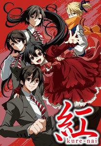 「紅-kure-nai」第5巻.jpg